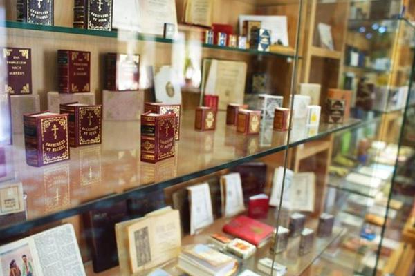 موزه کتاب مینیاتوری باکو